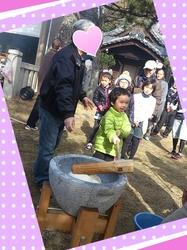 2012-12-31-13-45-38_deco.jpg