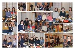 2013忘年会-01.jpg