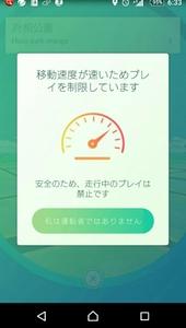 20160818074440107.jpg